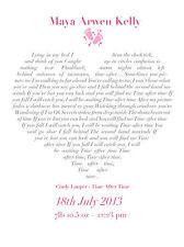 New Baby Song lyrics love heart personalised print - any song! Christmas gift