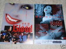 BLOOD Japan RARE flyer AYA SUGIMOTO (Flower and Snake)