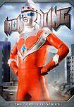 IRON KING - THE COMPLETE SERIES (DVD SET) seasons Japanese superhero SEALED NEW