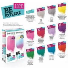 100 ml Semi Permanente direktziehende Haarfarbe Haartönung Tönung auswaschbar