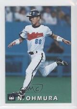 1998 Calbee #101 Naoyuki Ohmura Kintetsu Buffaloes (NPB) Rookie Baseball Card
