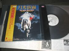 The Moon Mask Rider soundtrack w/obi japan lp NM 1981 ultraman tokusatsu