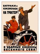 Farmhands & Komsomol members onto tractor! Soviet Propaganda Poster USSR Russian