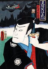 Kunisada: Nakamura Shikan IV as the Fuwa Kazuemon Samurai, Japanese Canvas Print