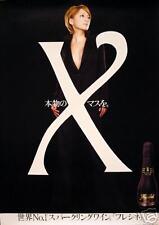 Hamasaki Ayumi Frecine Promo Poster B2 Very Rare