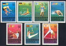 Mongolia 1976 Olympics/Sports/Games/Cycling/Swimming/Gymnastics 7v set (n34208)