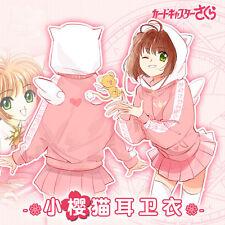CardCaptor Sakura Kinomoto Kawaii Pink Hoodie Sweater Jacket with Cat Ear & Wing