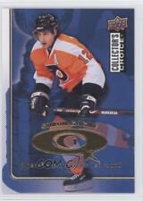 2009-10 Upper Deck Collector's Choice Cup Quest #CQ16 Simon Gagne Hockey Card
