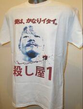 Ichi the killer Japon Film T Shirt Koroshiya Yakuza Gang Manga W099 érigez Gozu