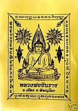 TUCH  Deko  THAILAND Gebetstuch Glückstuch BUDDHA