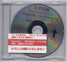 HITOMI YAIDA Chapter 01 / Marble-iro No Hi 2004 Japanese 4-track promo CD Yaiko