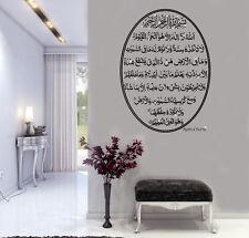 Ayatul Kursi Islamic Wall Art Stickers  Islamic Calligraphy + Swarovski