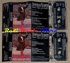 2 mc ANTONELLO VENDITTI Da san siro a samarcanda 1992 Italy HEINZ cd lp dvd vhs