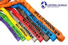 Round Endless Lifting Slings 1ton, 2t, 3t, 4t, 5t, 6t, 8t, 10t - 1m-20m VAT Cert