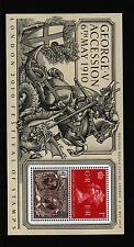 Overprint Ms3065a Miniature Sheet 2010 King George V Accession Mnh