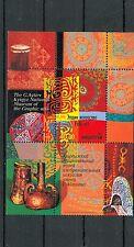 ARTIGIANATO - CRAFT KYRGYZSTAN 2005 block