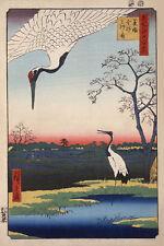 """Utagawa Ando Hiroshige : """"Minowa, Kanasugi, Mikawashima"""" (1857) — Fine Art Print"""