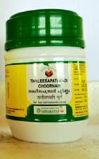Vaidyaratnam Thaleesapathradi Choornam 100g Cough, Asthma & Improves Digestion