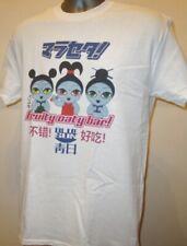 Serenity Cult Sci Fi Fruity Oaty Bar Film T Shirt Firefly Space Western New 500