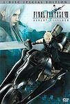 Final Fantasy VII: Advent Children (DVD, 2006 2-Disc Set) Complete CIB FF7 FFVII