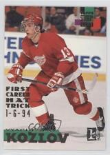 1994-95 Topps Stadium Club 1st Day Issue #97 Vyacheslav Kozlov Detroit Red Wings