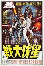 Star Wars 1977 Poster de película japonesa de impresión de película de arte Lona SC-Fi Princesa Leia