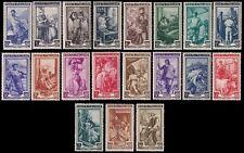 REPUBBLICA 1950 - LAVORO RUOTA n. 634/652 INTEGRI. € 260
