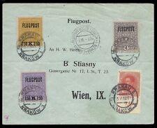AUSTRIA OSTEREICH 1918 - POSTA AEREA 1I /3I + COMPLEMENTARI