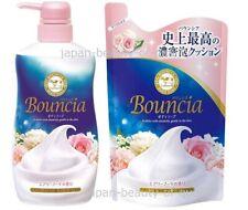 NEW!! JAPAN GYUNYUU SEKKEN BOUNCIA Body soap Airy bouquet fragrance / 2 types