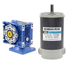300W Worm Gear Reducer Gearbox Electric RV Gear Motor DC12V/24V w/ Self-Locking