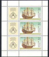 UNGHERIA 1986 Navi a vela/Blu Marino/MILITARY/stampex/trasporto shtlt 3v (n36739)