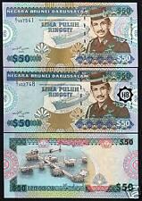 "BRUNEI  $50 RINGGIT P25 1996 SINGAPORE SHIP OIL RIG WITHOUT ""HB LOGO"" UNC ERROR"