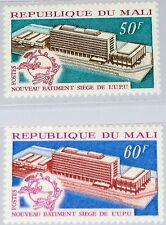 MALI 1970 228-29 134-35 UPU HQ Headquarters Weltpostverein Gebäude Emblem MNH