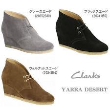 Clarks Originals ** X DESERT YARRA ** WALNUT  Suede Boots ** UK 4.5,5,5.5,6,6.5