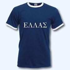 T-Shirt , WM Griechenland Greece, Ringer T, Retro