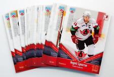 2011-12 KHL Avtomobilist Yekaterinburg Pick a Player Card