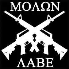 Molon Labe 2nd Amendment AR-15 2 Vinyl Decal / Sticker 2(TWO) Pack
