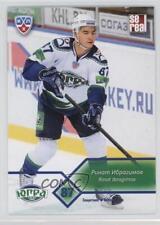2012 SE Real KHL Yugra Khanty-Mansiysk #YUG-004 Rinat Ibragimov Ugra (KHL) Card