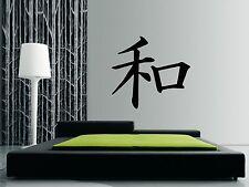 La pace Muro ARTE Adesivo, giapponesi KANJI - - design sorprendente, Murale, Decalcomania, REGALO