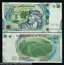 Tunisia 50 Dinars New 2011 Ibn Rachiq 1071-1000 Kasbah Coin Museum Unc Africa Bn