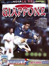 Inserto Guerin Sportivo Mondiale Francia 98 --- Team Giappone 8 pagine
