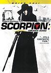 Female Prisoner #701 Scorpion - Grudge Song (DVD, 2006, Subtitled) - B16