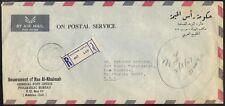 UAE 1967 OFFICIAL FEE PAID REG. RAS AL KHAIMA GOVERNMENT COVER TO LOS ANGELS CAL