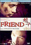 Dvd **FRIEND** di Kwak Kyung-Taek nuovo sigillato 2001