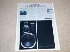 Yamaha NS-500m Studio Monitor Ad,1984,Article,Beautiful