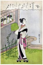 Japanese POSTER.Stylish Graphics. Geisha Fashion. Asian Room Decor. 127i