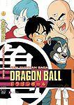 Dragon Ball - Tien Shinhan Saga - BRAND NEW - Anime DVD - Unedited - Funimation