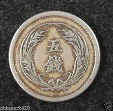 Japan 5 Sen Coin Japanese Meiji Emperor