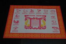 Lot of 200 Sheet Chinese Zodiac Paper Placemats !! Free Shipping !!!