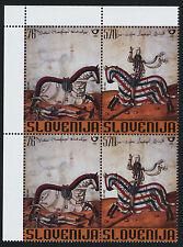 Slovenia 532 TL Block MNH Art, Horses, Tournament Book, Gasper Lamberger